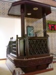 Jual Mimbar Masjid Ukir Dari Kayu Jati Kode ( MM 084 )